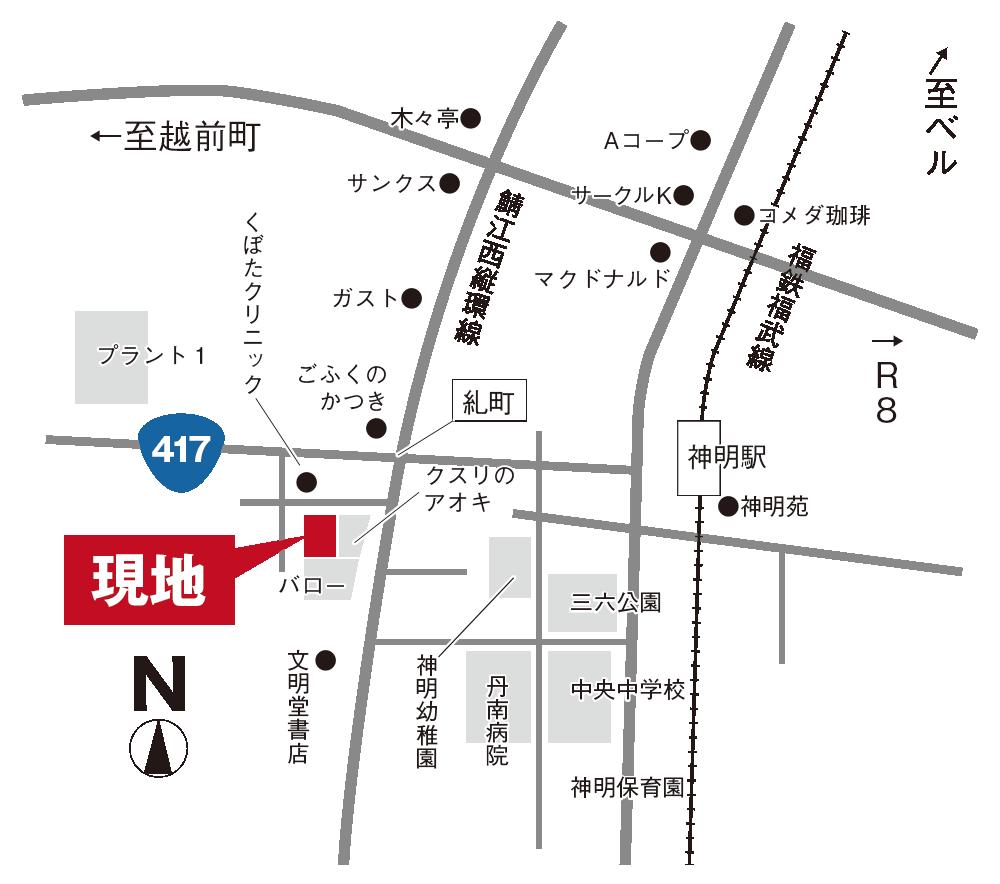 鯖江市糺町 賃貸アパート ペット共生 地図