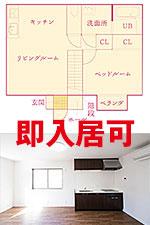 鯖江 アパート