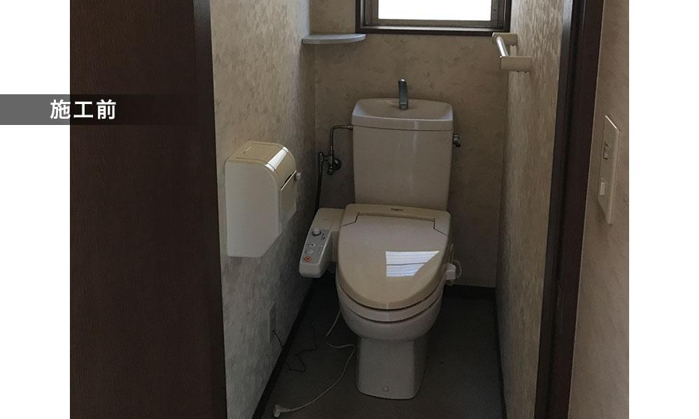 【施工前】トイレ1F
