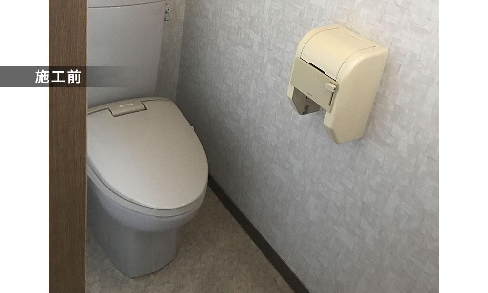 【施工前】トイレ2F