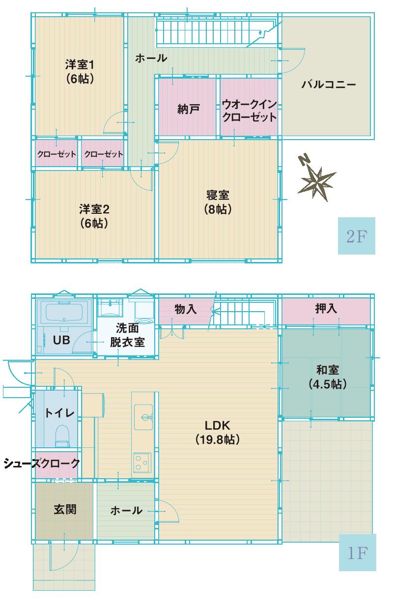 坂井市三国町陣ケ岡 モデルハウス分譲間取り