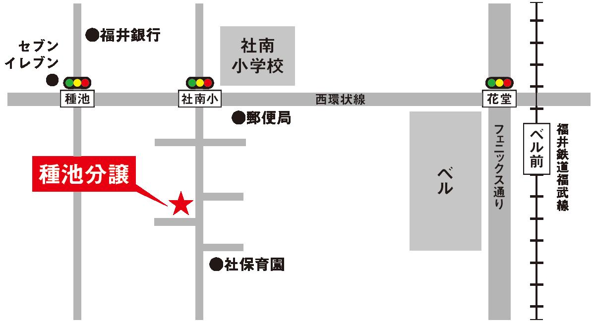 福井県福井市種池 モデルハウス 分譲住宅 地図
