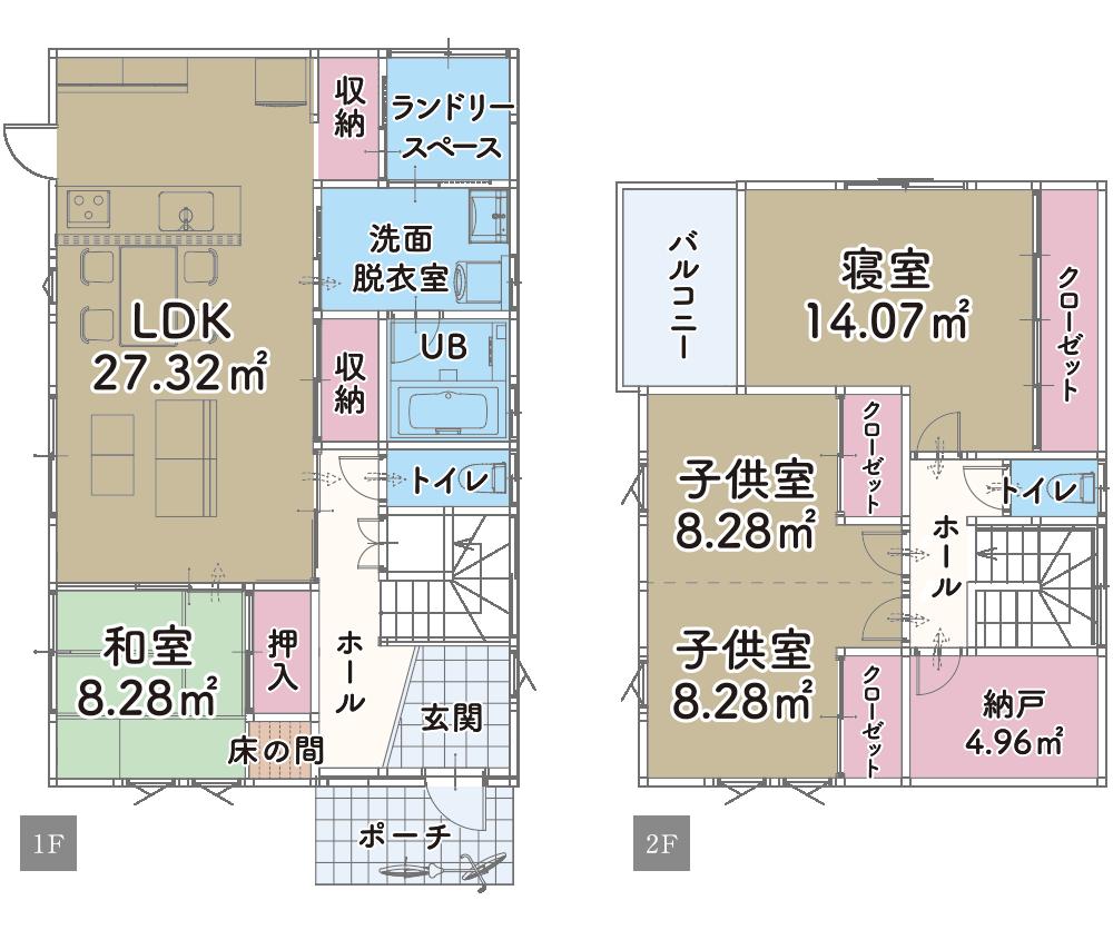 鯖江市丸山町分譲住宅モデルハウス間取り