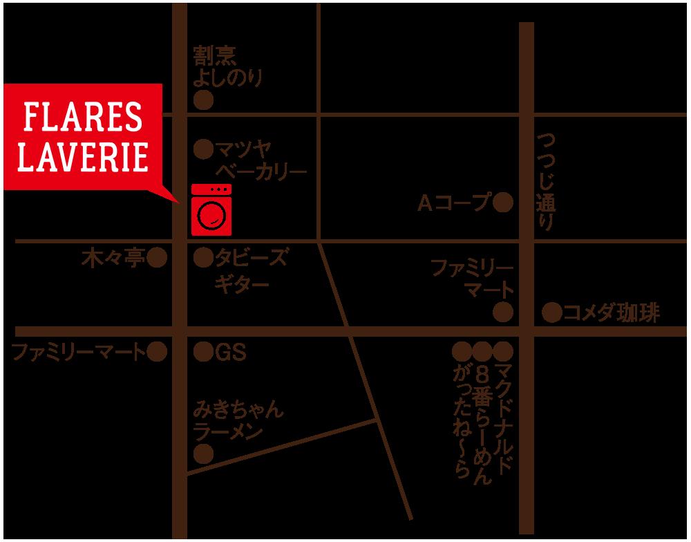 コインランドリー フレアスラベリア鯖江丸山 地図