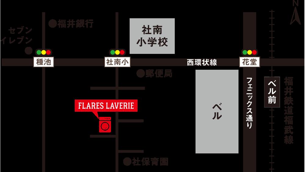 コインランドリーフレアスラベリア 種池店 地図