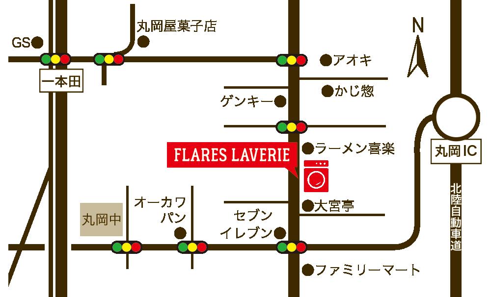 コインランドリー フレアスラベリア 里丸岡店 地図